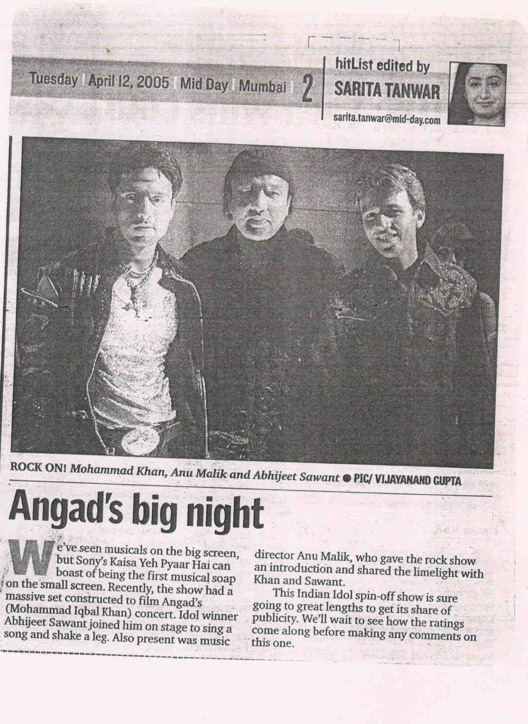 Anu Malik Press coverage At Bed Lounge Bar