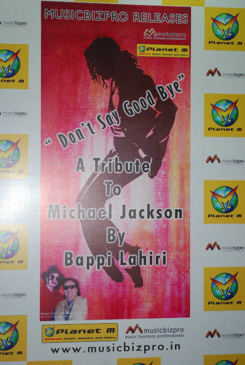 A TRIBUTE TO MICHAEL JACKSON AT PHOENIX MILLS PLANET CLIENT