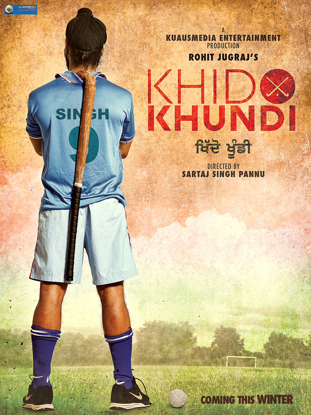 Punjabi Feature Film Khido Khundi 1st poster out