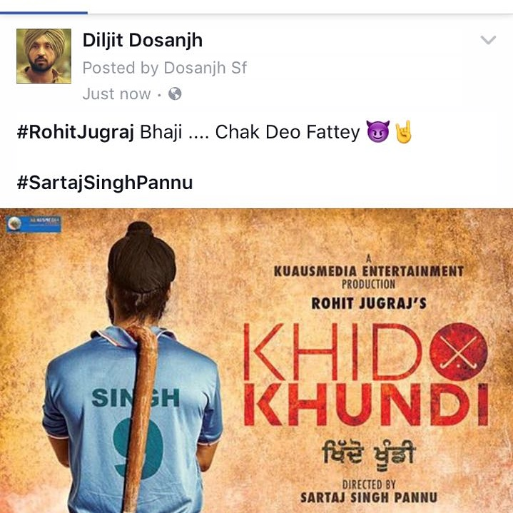 Punjabi Feature Film Khido Khundi Support by Daljit Doshanjh