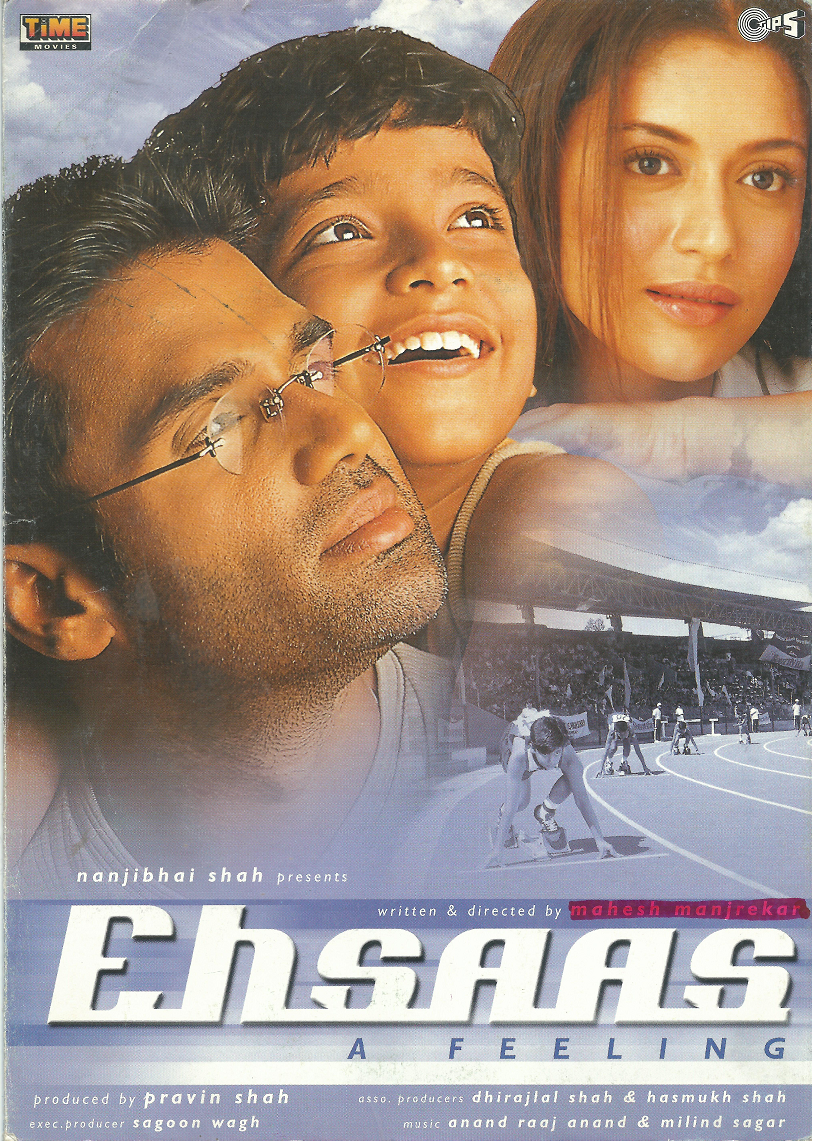 Ehsaas Hindi Film