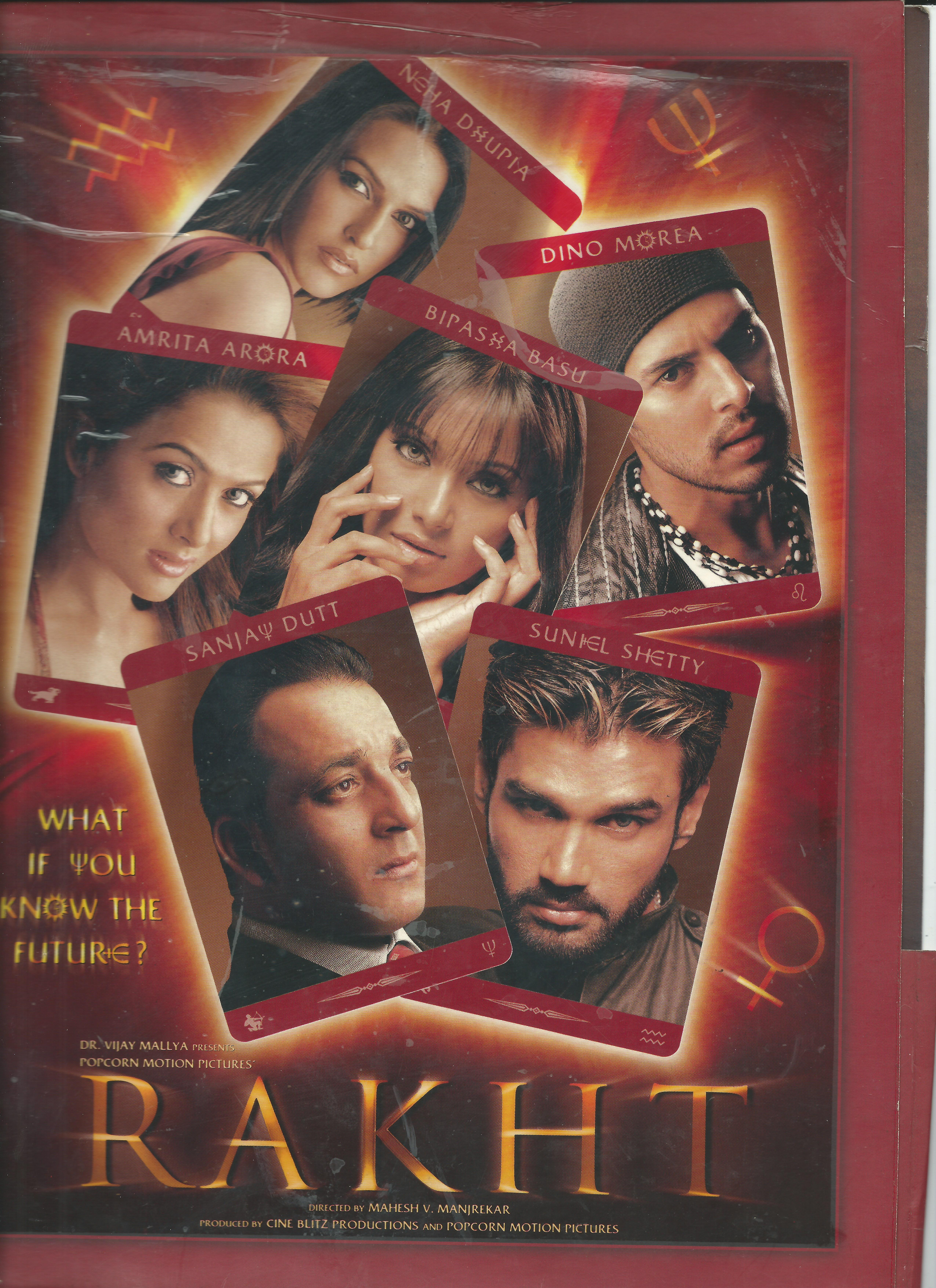 Rakht Hindi Film