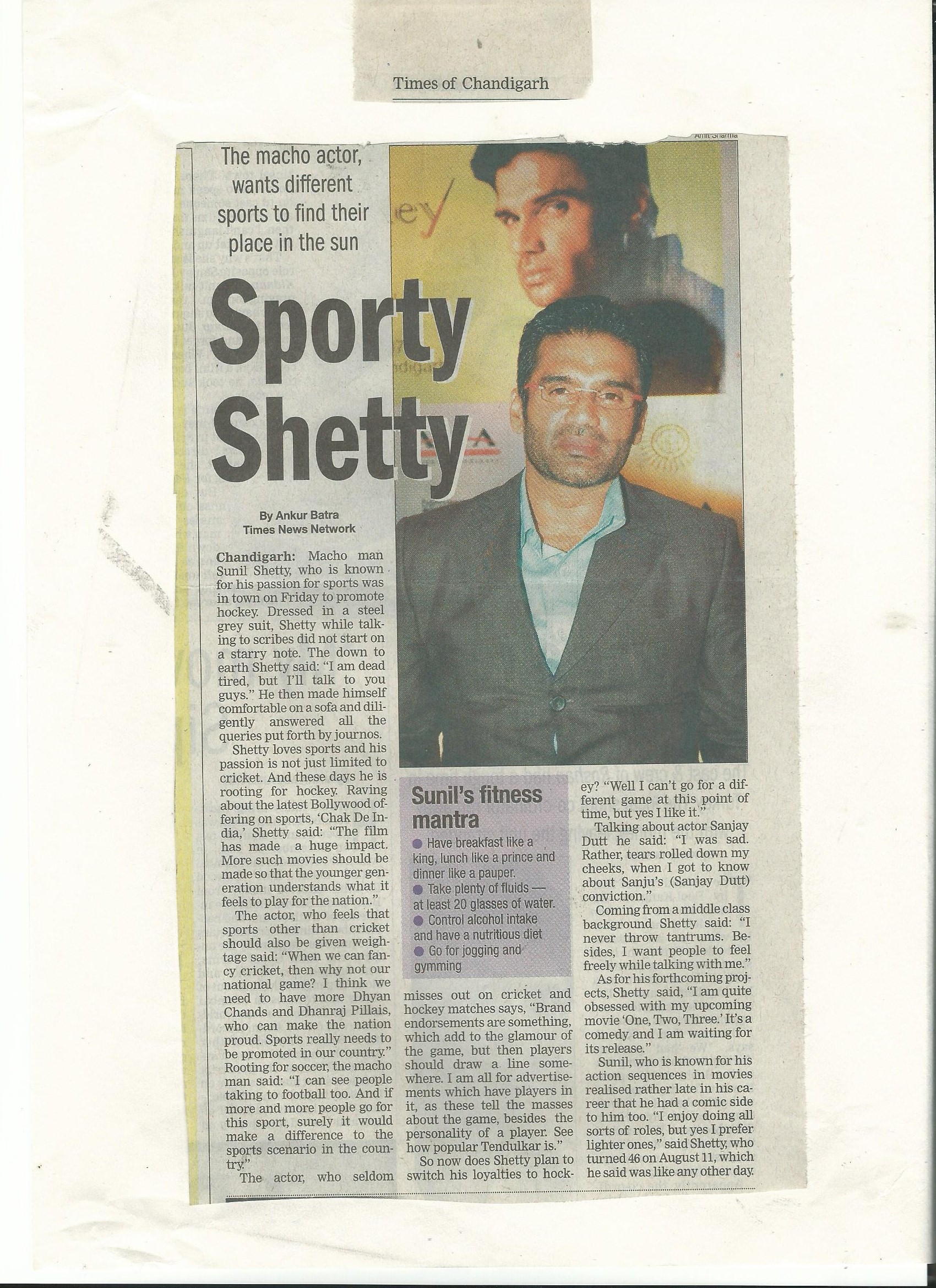 Hockey Event Coverage in Chandigarh