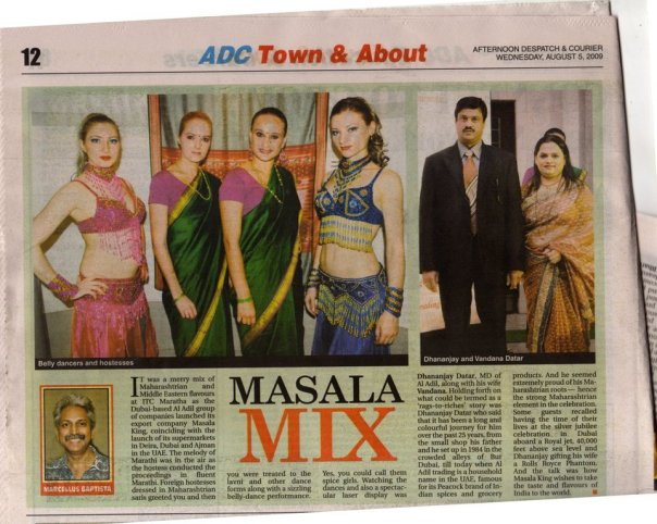 Press Coverage of Dubai Based Dattar Masala Launch