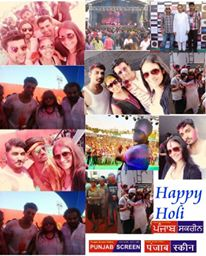HOLI EVENT BY KUAUSMEDIA ENTERTAINMENT